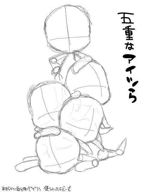 Chibi:. Suki by MercuryH09 on DeviantArt