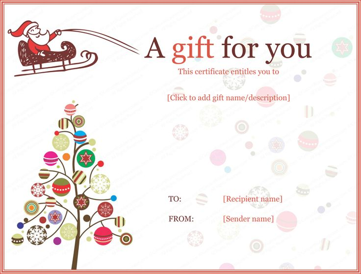 holiday gift certificate template free printable christmas gift
