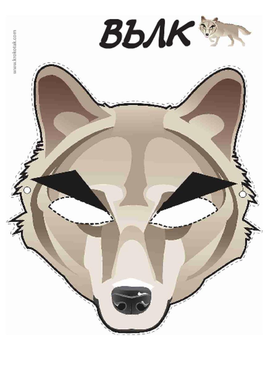 Printable wolf mask | Etsy