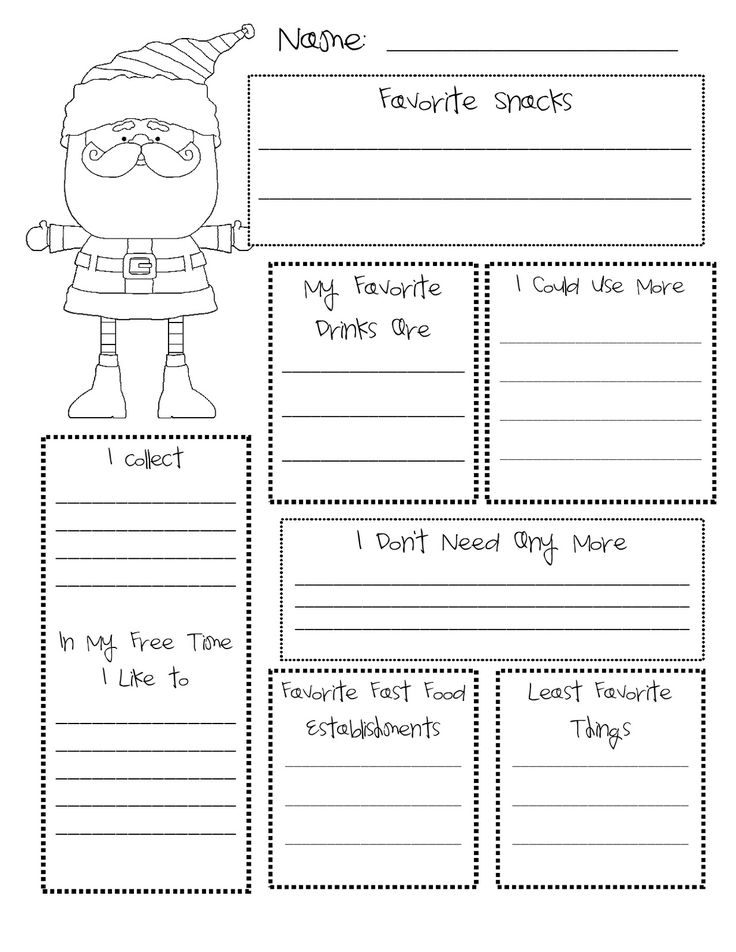 secret santa questionnaire | My Easy Folder Holders postthese